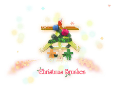 christmas brushes5